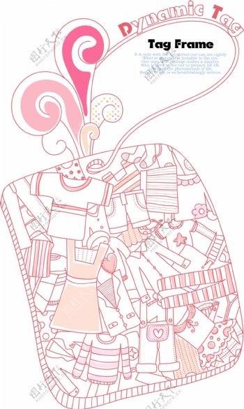 卡通线稿时尚服装素材背景