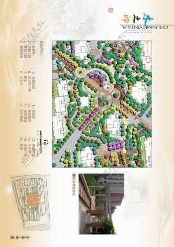 22.牡丹苑怡海新城景观设计方案