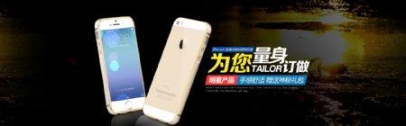 iphone5手机壳海报图片