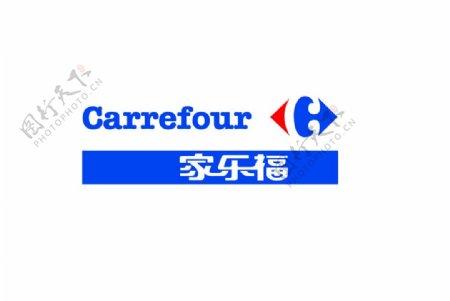 家乐福超市logo