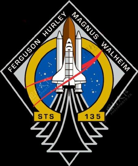 STS135补丁