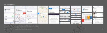 iphone5界面设计系列