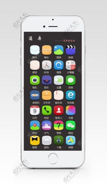 图标iPhone6手机效果展示