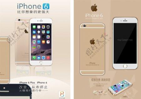 iPhone6土豪金苹果6图片