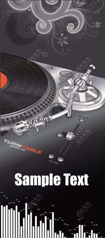 矢量DJ台