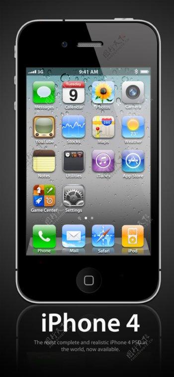 iphone4万用素材