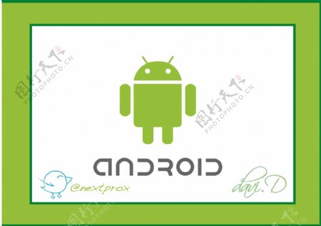 Android机器人矢量