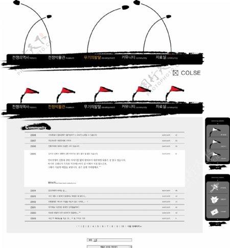 笔刷设计应用背景图案矢量素材AI格式0289