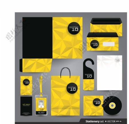 黄色立体几何包装创意文化vi素材