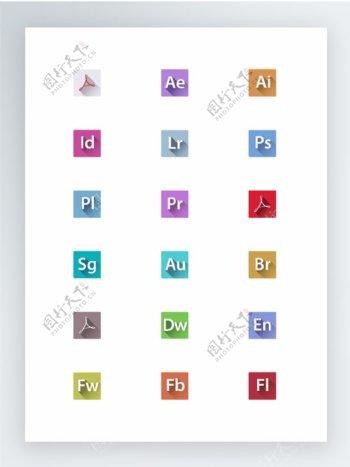 Adobe公司CS6软件图标