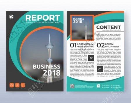 综合公司业务传单设计适用于广告传单小册子书的封面和年度报告绿松石颜色方案在A4大小的布局模板的背景与出血