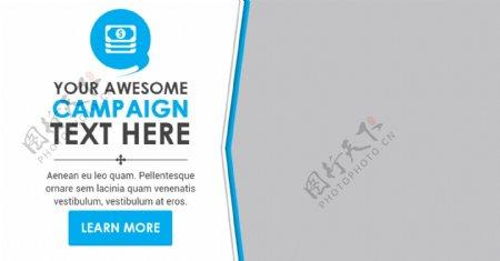 企业蓝色科技海报