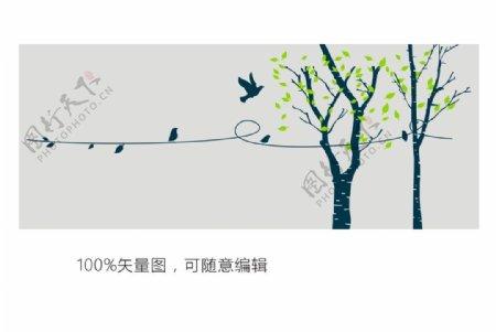 环境设计环境装饰图形设计