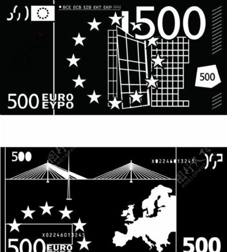 欧元正反黑白图