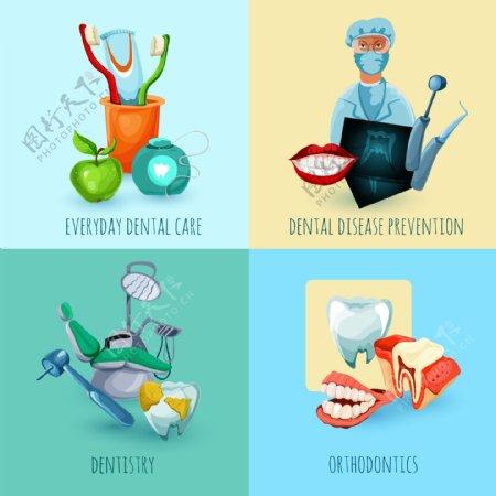 医疗牙科时尚图标元素