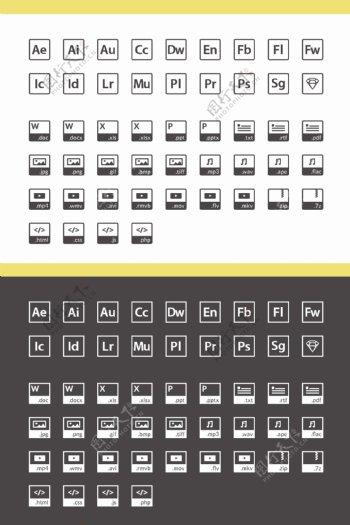 ADOBE文件黑白矢量图标