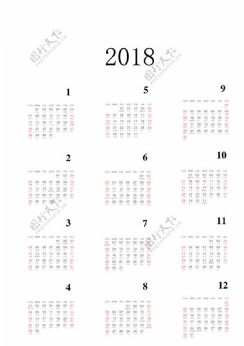 2018日历