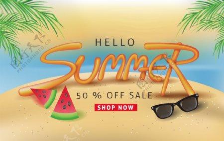 夏季沙滩半价促销海报矢量图