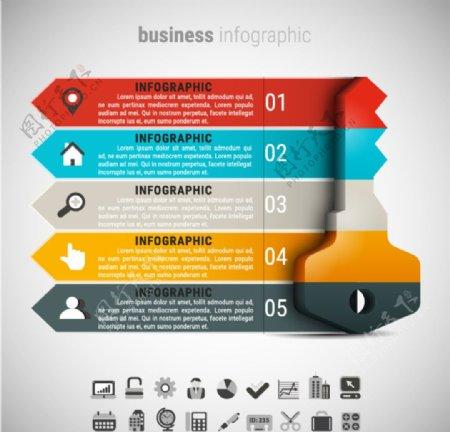 商务科技统计图表PPT时尚图标