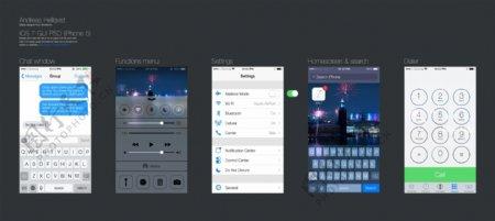iPhone手机信用电话应用界面ios7