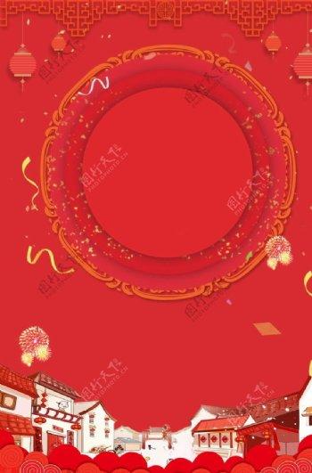 喜庆春节灯笼背景