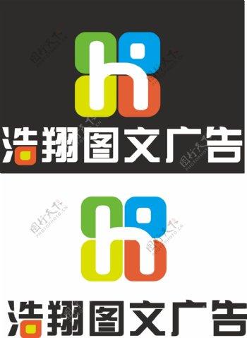 浩瀚图文logo商标设计