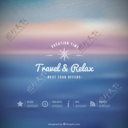 旅行网站背景