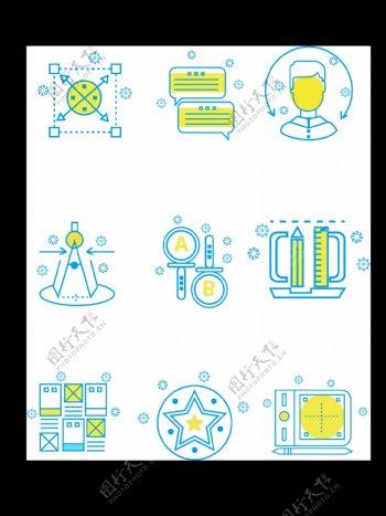 手机图标iocn矢量ui网页MBE风蓝色
