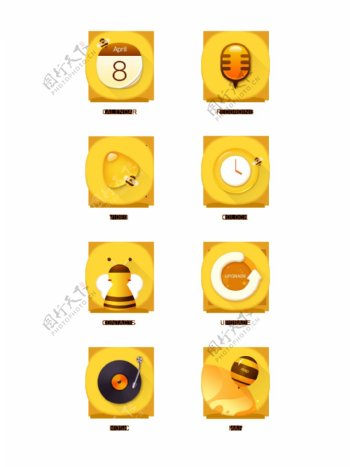 蜜蜂主题手机图标icon设计