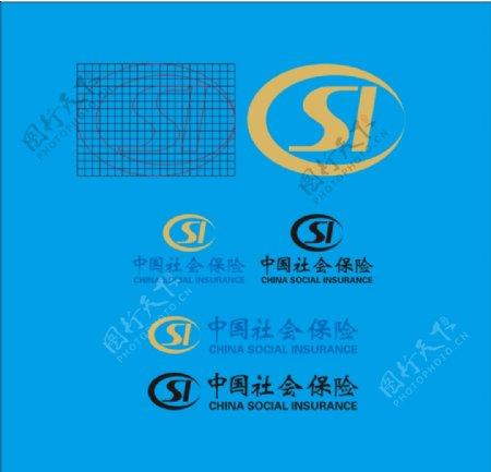 中国社会保险标志社保标识