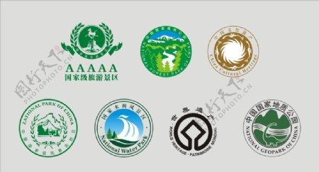 A级景区公共标识标志图标矢量图