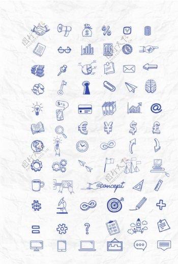 手绘风格图标ICO