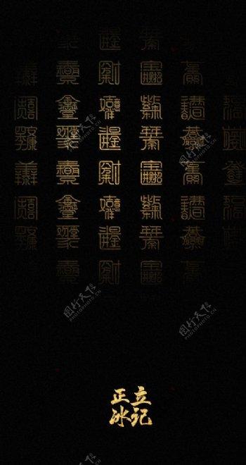 人民币手机壁纸