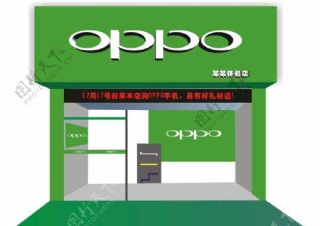 OPPO门店