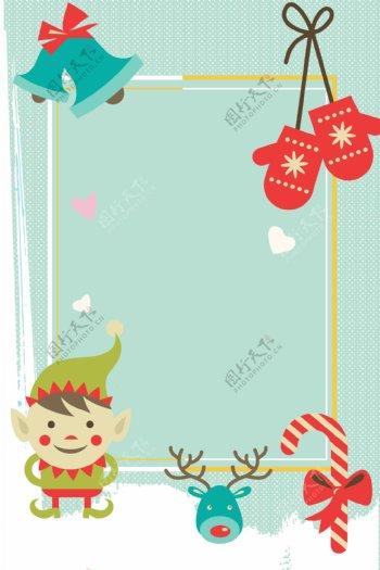 时尚圣诞节日展板背景