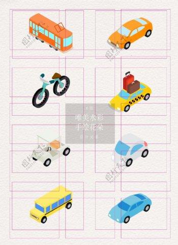 卡通矢量汽车交通工具元素