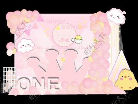 粉色马卡龙宝宝宴