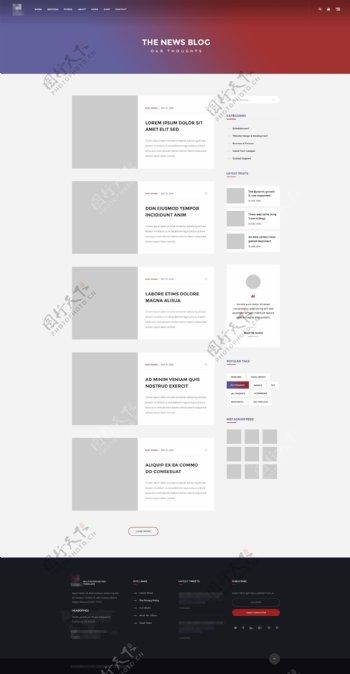 企业渐变精美的科技商务网站之博客列表