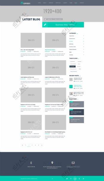 精美绿色的企业商城网站之博客侧边栏素材