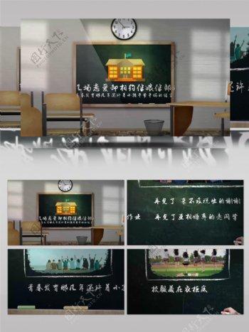 学校白板黑板写字ae视频模板下载
