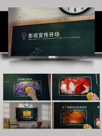 学校白板黑板写字ae视频模板