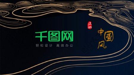 中国风微信小视频会声会影模板