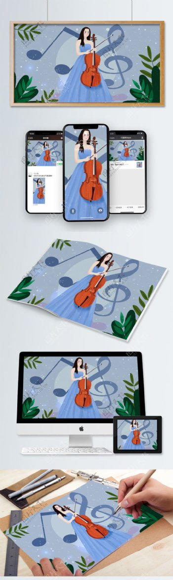 清新唯美扁平风音乐节拉大提琴的少女