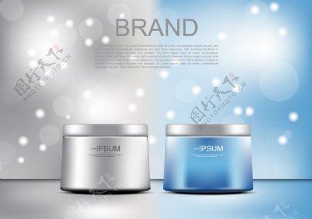 矢量化妆广告提升和固化霜与灰色和蓝色背景模板