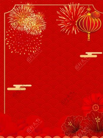 红色背景喜庆