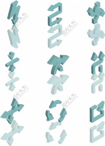 2.5D蓝色箭头PPT元素AI素材01