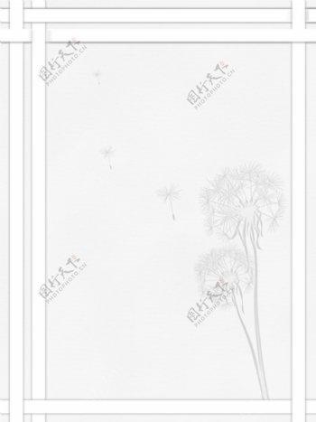 全原创纯白色编织剪纸风蒲公英印花边框背景
