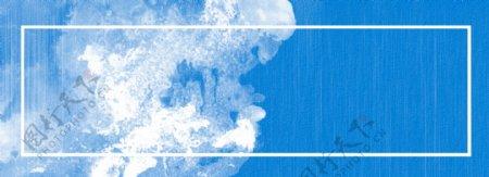 手绘风水彩蓝色背景纹理边框banner