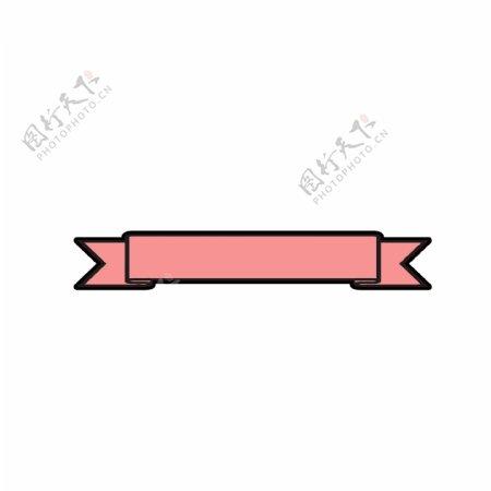 粉色系列具有幸福的丝带