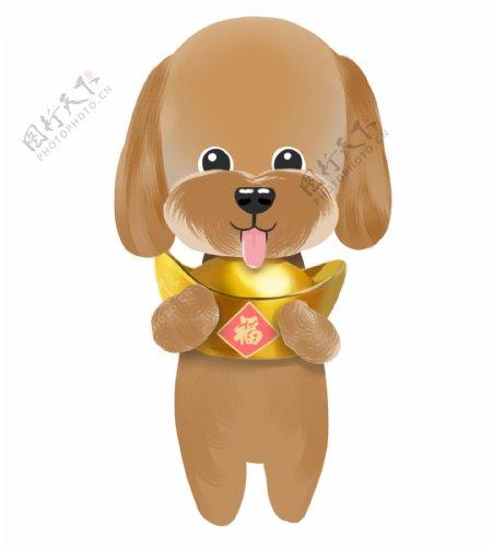 卡通狗狗节日祝福犬